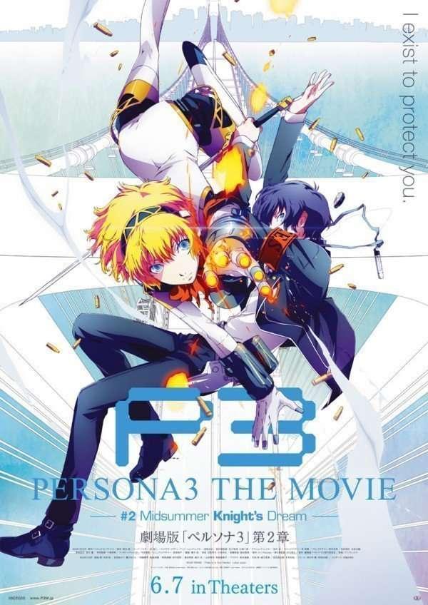 Persona 3 The Movie #2 - Key Visual
