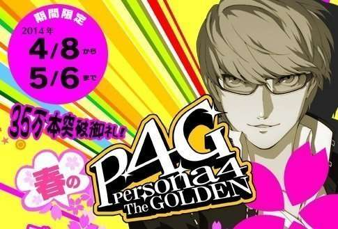 Persona 4 Golden Sale