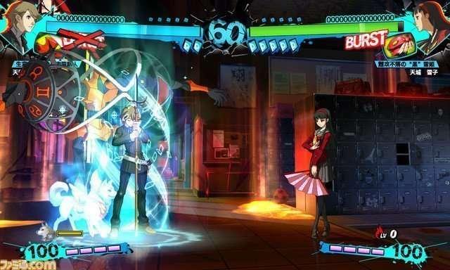 Persona 4 Arena Ultimax - Ken and Koromaru 2