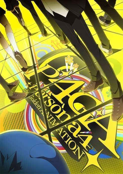 Persona 4 the Golden Animation - Key Visual