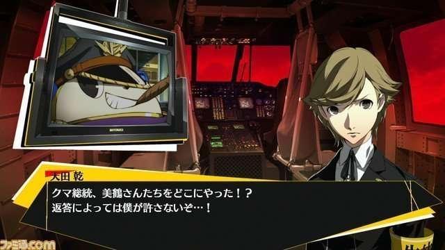 Persona 4 Arena Ultimax - Ken and Koromaru 3