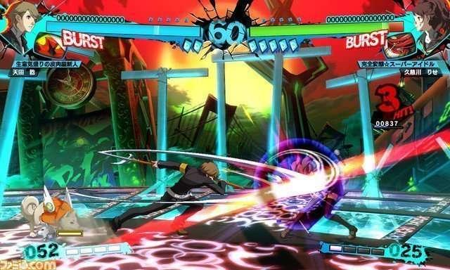Persona 4 Arena Ultimax - Ken and Koromaru 5