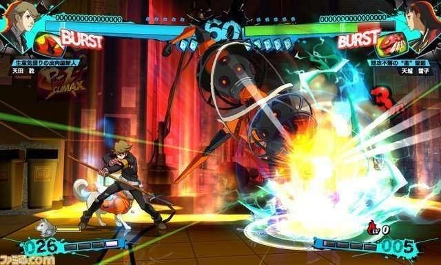 Persona 4 Arena Ultimax - Ken and Koromaru 6